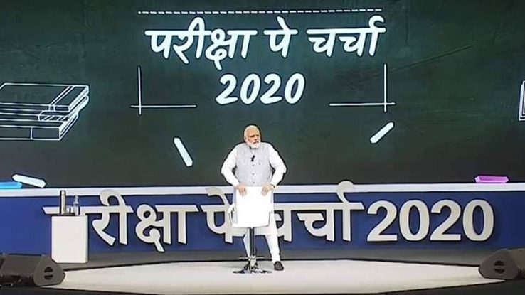 pariksha pe charcha-Our Prime Minister at pariksha pe charcha
